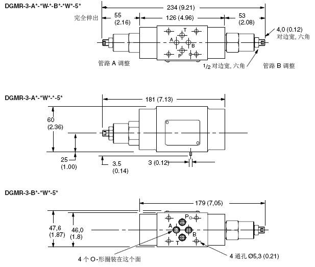 电路 电路图 电子 原理图 617_523